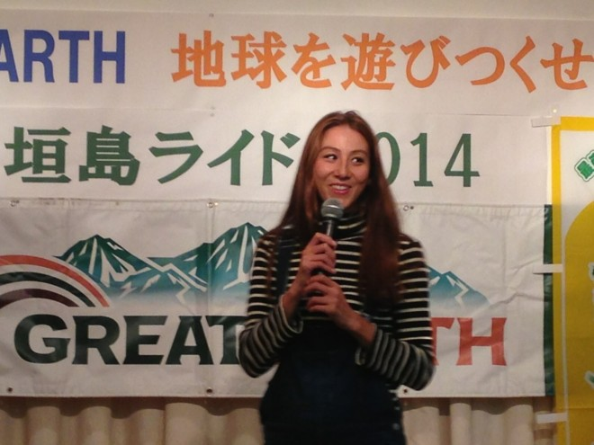 GREAT EARTH 石垣島ライド2014
