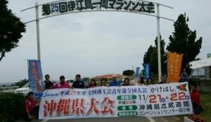 伊江島マラソン2017_170411_0086