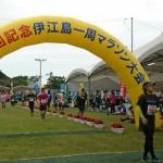 伊江島マラソン2017_170411_0063