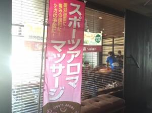 201771 福岡トライアスロン_170703_0016