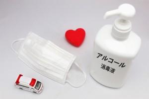 出張マッサージ(マスク・アルコール消毒)