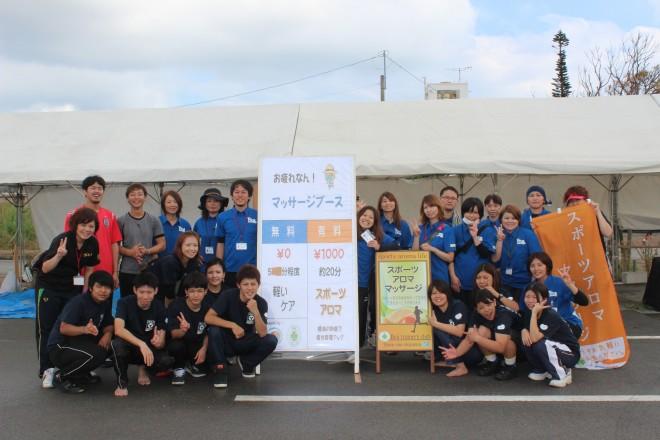 尚巴志ハーフマラソン2014