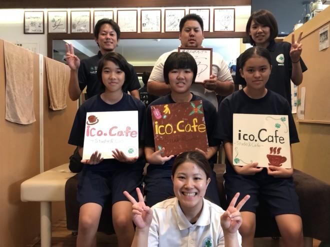 【知念中学校 職場体験 9/25-27】