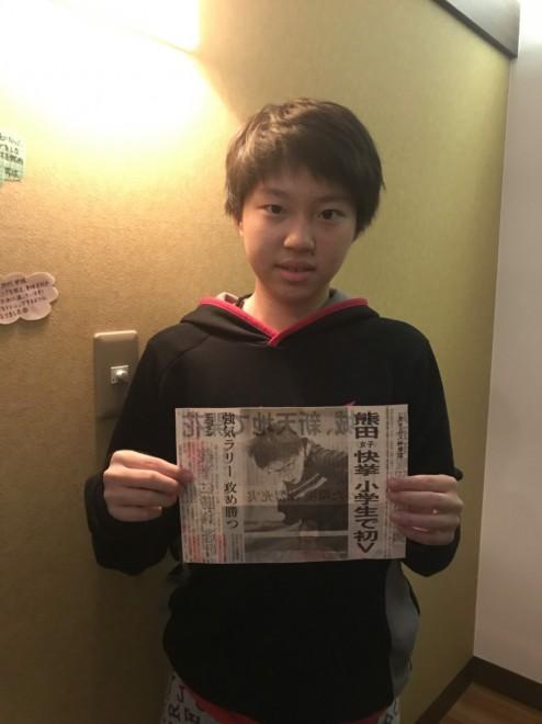 第59回タイムス杯卓球争奪総合個人選手権