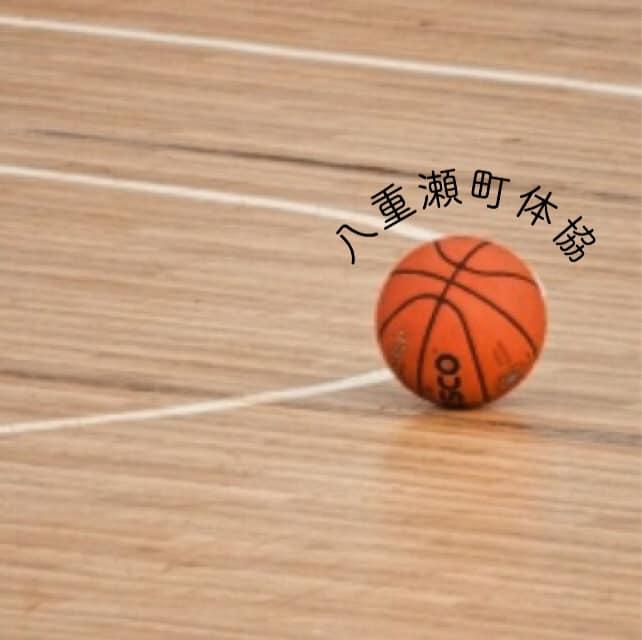 島尻郡バスケット競技八重瀬町男女チーム トレーナー帯同