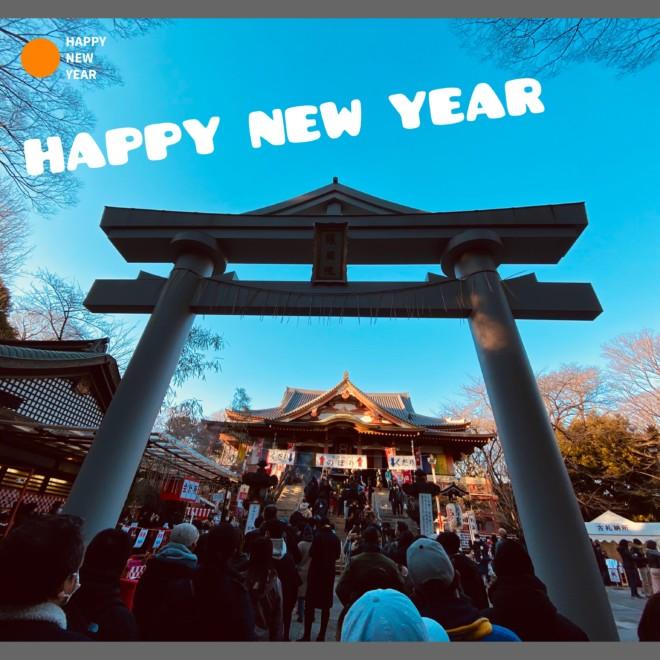 【2021 謹賀新年】